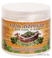 """Соль морская для бань и ванн """"Банная"""" с сухим молоком, экстрактом березовых листьев и почек (600 гр)"""