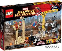 """LEGO. Super Heroes. """"Носорог и Песочный человек против Супергероев"""""""