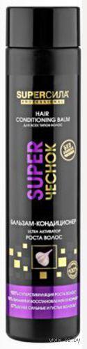 """Бальзам-кондиционер для роста волос """"Super чеснок"""" (500 мл)"""