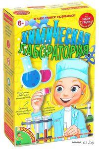"""Набор для опытов """"Химическая лаборатория"""""""