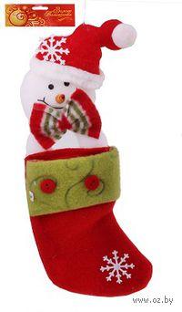 Носок новогодний текстильный (25 см; арт. 10015269)