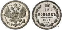15 копеек 1901 СПБ АР