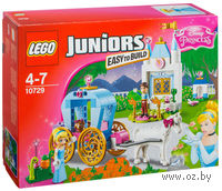 """LEGO Juniors """"Карета Золушки"""""""
