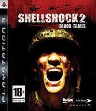 ShellShock 2: Blood Trails (PS3)