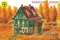 Баварский домик (масштаб: 1/120)