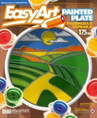 Набор для росписи тарелки