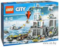 """LEGO. City. """"Остров-тюрьма"""""""