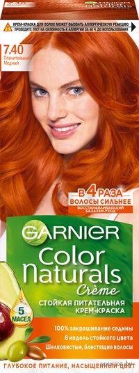 Крем-краска для волос (тон: 7.40, пленительный медный)