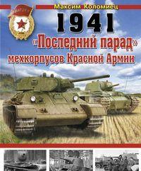 1941: