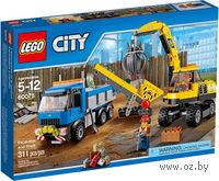 "LEGO. City. ""Экскаватор и грузовик"""