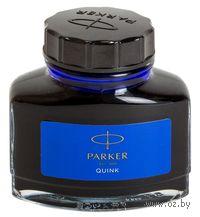Чернила Parker (синие, 57 мл)