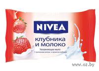 """Мыло """"Клубника и молоко"""" (90 гр.)"""
