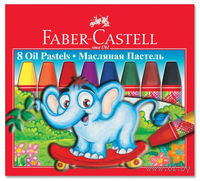 Масляная пастель Faber-Castell в картонной коробке (8 цветов)
