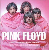 Pink Floyd. Иллюстрированная биография