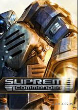 Цифровой ключ Supreme Commander Complete