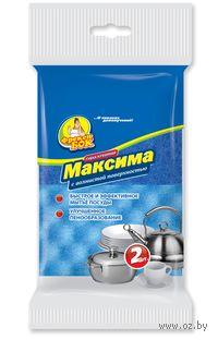 """Губка для мытья посуды """"Максима"""" (2 шт.; 100х70х30 мм)"""