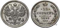 15 копеек 1893 СПБ АГ