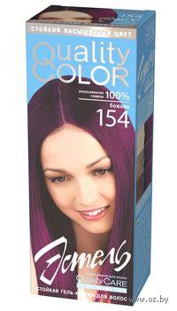 """Гель-краска """"Эстель Quality Color"""" (божоле, 154)"""