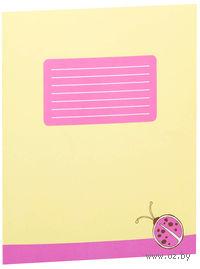 Тетрадь в крупную клетку 12 листов (арт. 001330)