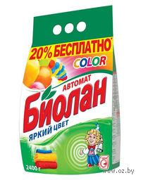 """Стиральный порошок для автоматической стирки """"Color"""" (2,4 кг)"""