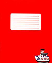 Тетрадь в узкую линейку 12 листов (арт. 001347)