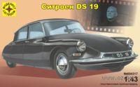"""Автомобиль """"Ситроен DS19"""" (масштаб: 1/43)"""