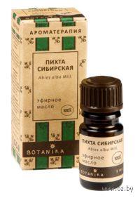 """Эфирное масло """"Пихта сибирская"""" (10 мл)"""