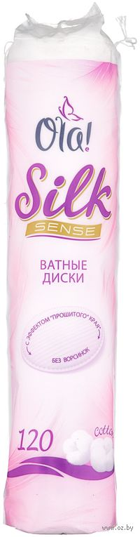 "Ватные диски ""Silk Sense"" (120 шт)"