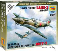 Советский истребитель ЛАГГ-3 (масштаб: 1/144)