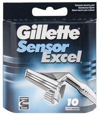 Кассета для станков для бритья Gillette SENSOR Excel (10 штук)