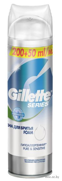 Пена для бритья Gillette Series Pure&Sensitive гипоаллергенный (250 мл)