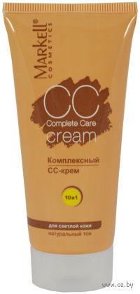 Комплексный СС-крем для светлой кожи (50 мл)