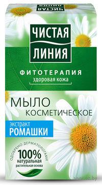 """Мыло косметическое """"Экстракт ромашки"""" (80 г)"""