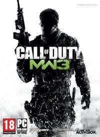 Call of Duty: Modern Warfare 3. Расширенное издание