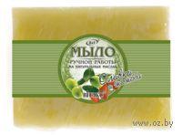 """Мыло ручной работы на натуральных маслах """"Оливки и жожоба"""" (100 г)"""