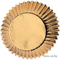 """Набор форм бумажных для выпекания кексов """"Золото"""" (36 шт; арт. WLT-415-1413)"""