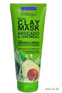 """Очищающая маска для лица """"Авокадо и овсяная мука"""" (150 мл)"""