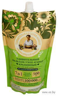 """Бальзам-уход для волос """"Крапивный"""" (500 мл)"""