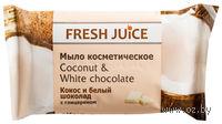 """Мыло косметическое """"Кокос и белый шоколад"""" (75 г)"""