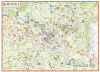 Минск. Карта для детей