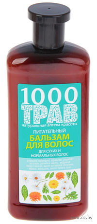 Бальзам для волос питательный (500 мл)