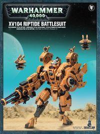 "Миниатюра ""Warhammer 40.000. XV104 Riptide Battlesuit"" (56-13)"