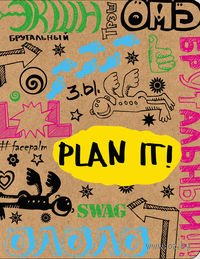 Ежедневник для студента. My Happy Planner!
