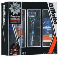 Подарочный набор GILLETTE FUSION PROGLIDE (станок для бритья + бальзам после бриться 50 мл + гель для бритья 200 мл)