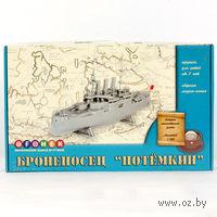 "Броненосец ""Потемкин"" (масштаб: 1/400)"