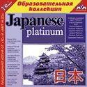 Japanese Platinum