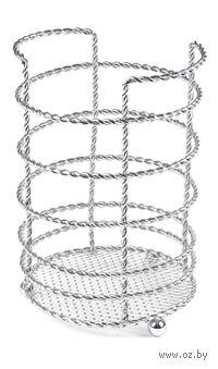 Подставка для столовых приборов металлическая (12х12х9 см)