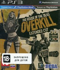 The House of the Dead: OVERKILL - Extended Cut (с поддержкой PS Move)(PS3)