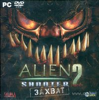 Alien Shooter 2. Захват