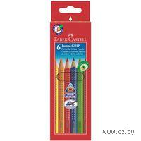 Цветные карандаши JUMBO GRIP в картонной коробке (6 цветов)